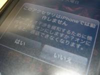 Dsc07839